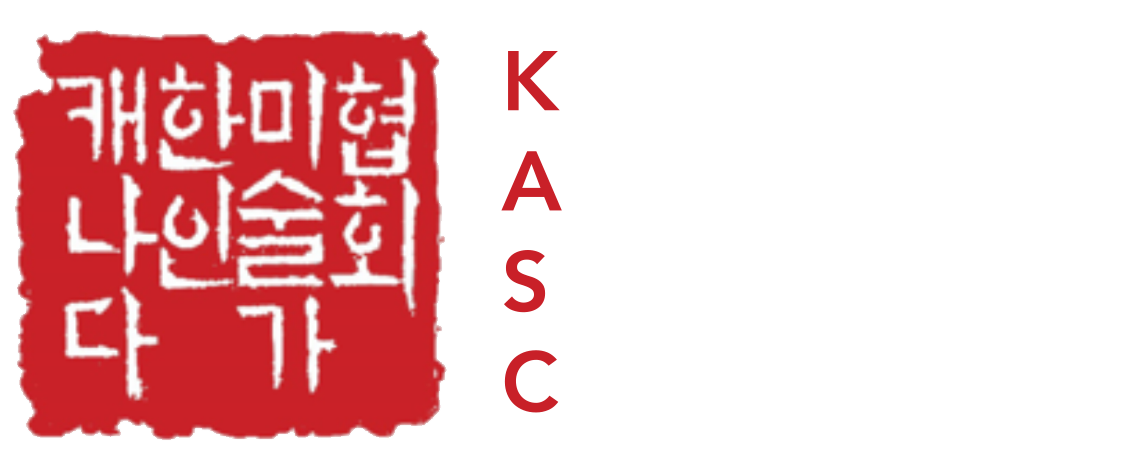 Korean Artists Society of Canada