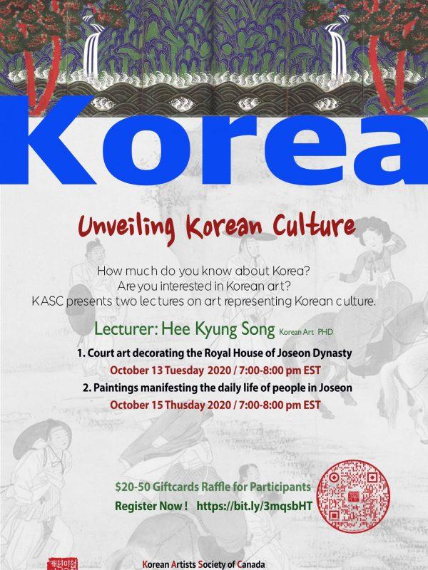 20200919222210Korea Culture webinar